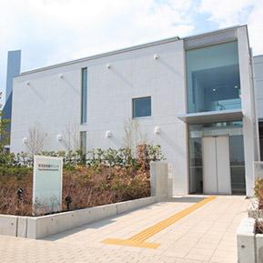 东京放射线诊疗院