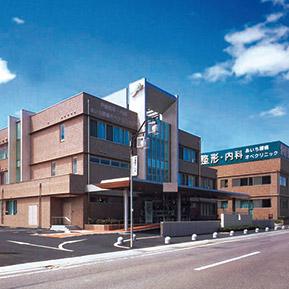 东京腰疼诊疗院