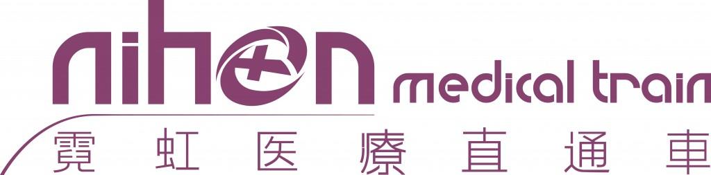 霓虹医疗完稿logo