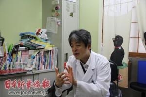 能治愈风湿病患者身心的双重痛苦 ——访下北泽医院院长山口晃弘