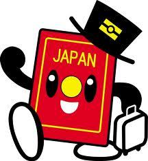 日本体检之什么是医疗居留签证?怎样申请办理?