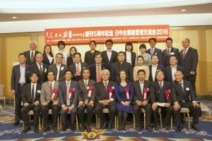 热烈庆祝《人民日报海外版日本月刊》创刊五周年
