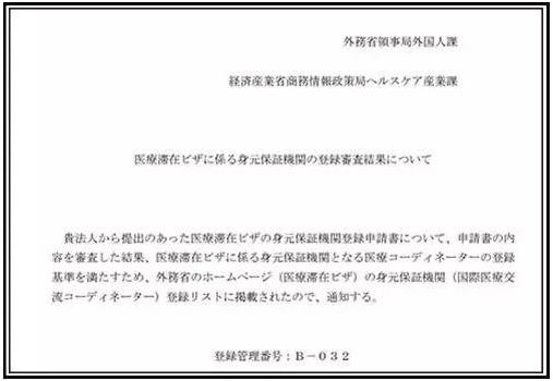 微信截图_20170217100129