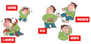 WeChat Image_20170609171409