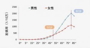 WeChat Image_20170614104330