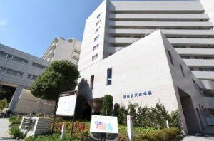去日本看病之日本横须贺共济医院(前列腺癌手术使用达芬奇支援机器)