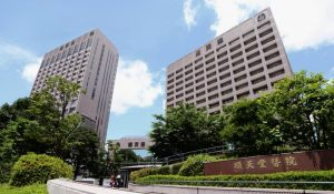 日本医院之顺天堂大学附属医院体检中心(1838年开业的日本有最长历史的一家医院)