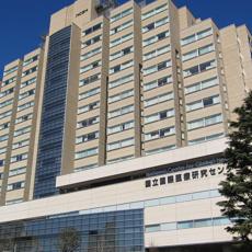 日本国立国际医疗研究中心医院(女性2日住院套餐)