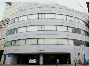 去日本看病之日本下北泽医院(东京都内最大的风湿病治疗、康复机构)