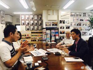 海外体检之著名日媒文艺春秋专访霓虹医疗直通车:中国人赴日旅游的目标是日本的医院