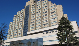 日本体检之日本国立国际医疗研究中心医院(女性2日住院套餐)
